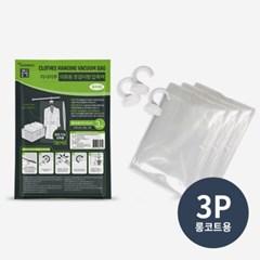 까사마루 옷걸이형 압축팩(롱코트형) (70x135) 3p