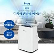 이노크아든 고성능 이동식 냉난방 에어컨 10평형 IA-I9A12
