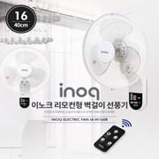이노크아든 16인치 벽걸이 리모컨 선풍기 IA-W160R