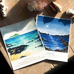 hobbyful 제주바다 가랜드 수채화 온라인 취미 클래스 키트