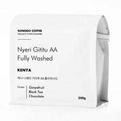 케냐 니에리 기티투 AA (kenya gititu)