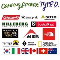 캐리어, 캠핑소품 리폼 스티커 type: D