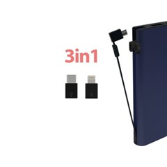엑스트라 볼트  S3 보조배터리 10000mAh