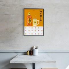 유니크 일본 인테리어 디자인 포스터 M 하이볼 일본소품