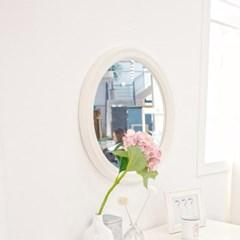 크림화이트 원형거울