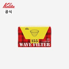 칼리타 웨이브 커피필터 KWF-155 50매 화이트