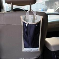 실속형 차량 우산보관함 1개