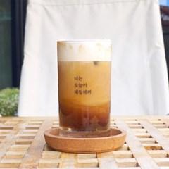 스튜디오 두근 드로잉컵 레터링 제일예뻐 홈카페 컵