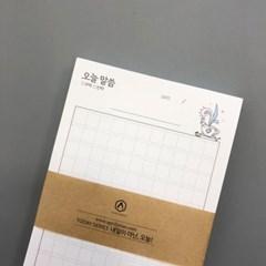 오늘말씀_notepad