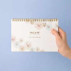 [막스] Diary - PAUL & JOE La Papeterie (Notebook Calendar)