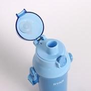 카카오프렌즈 원터치 어깨끈물통 450ml