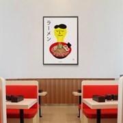 유니크 일본 인테리어 디자인 포스터 M 라멘4 우마이라멘 일본소품