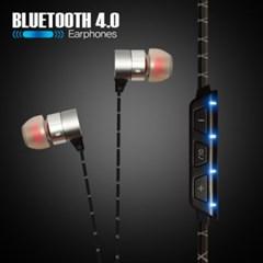 2in1 넥가드 블루투스 이어폰 E130