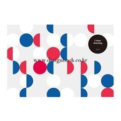 Duotone – Limited Colour Schemes in Graphic Design