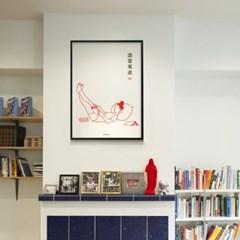 유니크 인테리어 디자인 포스터 M 독서만세