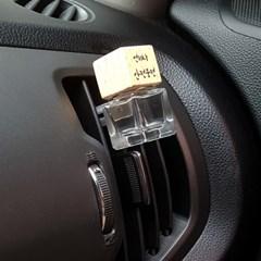 차량용디퓨저 맞춤각인 15(ml)