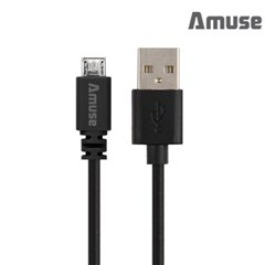 [C타입 젠더증정] 어뮤즈 양면 5핀 USB 충전 데이터 케이블 NCB-02