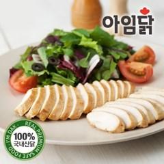 [아임닭] 닭가슴살 슬라이스 혼합 3종