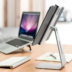 소이믹스 프리미엄 알루미늄 태블릿 거치대 360