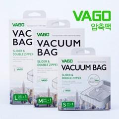 VAGO 바고 여행용 휴대용 진공 압축기 세트 (기기+M압축팩 증정)