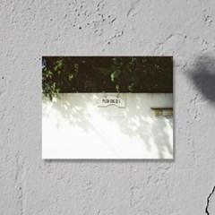 [ 동네방네 ] 서울 서촌 필름 사진 엽서 #03