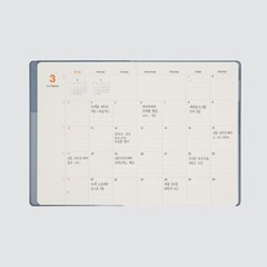 MONTHLY PLANNER 2019 A5