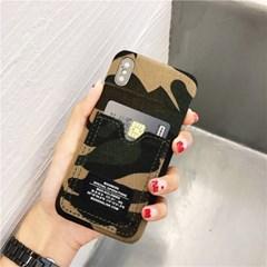 밀리터리 카드포켓 아이폰 케이스