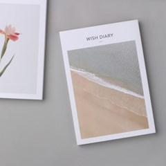 2019 Wish diary ver.4