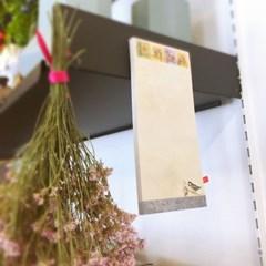 메모마그넷패드 - A dash of spring