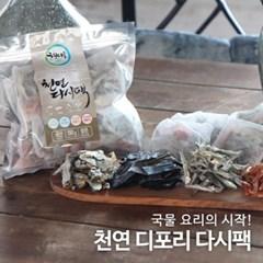 해너울 천연 다시팩 선물세트 4호