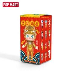 [팝마트코리아 정품 판매처] 몰리-자금성 시리즈_랜덤