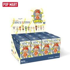 [팝마트코리아 정품 판매처] 몰리-12간지 시리즈_박스