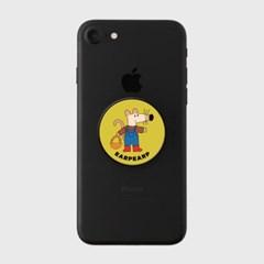[어프어프] 스마트톡 Country mouse-yellow