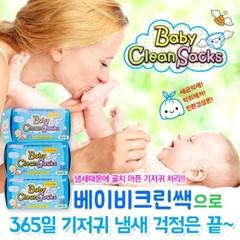 무료배송 이젠 정품사세요  베이비크린쌕 200+50매_(971934)