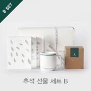 FLASK gift set B(머그컵 + 오가닉 티 3종)