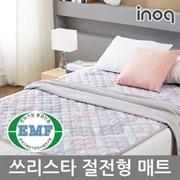 이노크아든 항균 워셔블 온열매트 마메종