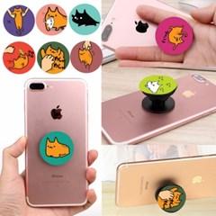 귀여운 냥코 고양이 캐릭터 스마트톡 팝소켓