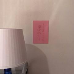 [뮤즈무드] muse mood postcard ver.5