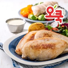 [오쿡] 닭가슴살 샐러드용 혼합 1.4kg + 1.4kg_(10517595)