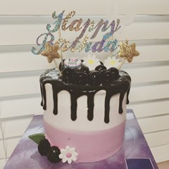 PP CAKE TOPPER - HAPPY BIRTHDAY