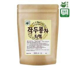 [차누리] 국내산 무농약인증 작두콩차 티백 30T