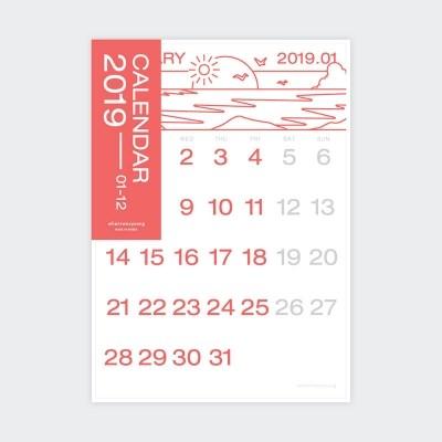 [1+1] Calendar 2019 벽걸이 달력