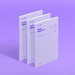 [모트모트] 태스크 매니저 31DAYS 컬러칩 - 바이올렛 1EA