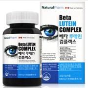 [네추럴팜]베타 루테인 콤플렉스 90캡슐_(1139618)