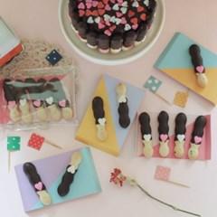 미니 케이크 막대과자만들기세트