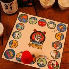 냥코펀치 휴대용 주루마블 술자리보드게임 주르마블