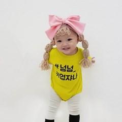[유호랑]해시태그맨투맨슈트
