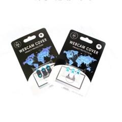 갓샵 1+1+1set 웹캠커버 노트북카메라커버 웹캠가리개
