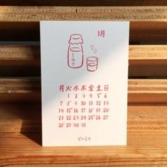 [달의공간] 2019 미니달력세트