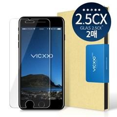 아이폰7플러스 액정보호 강화유리 필름 2.5CX 2매